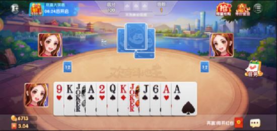 四人牛牛游戏v30中文版