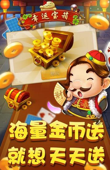 旺旺棋牌(梦想三张)官网
