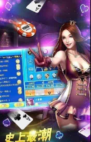 九乐棋牌手游版安卓下载
