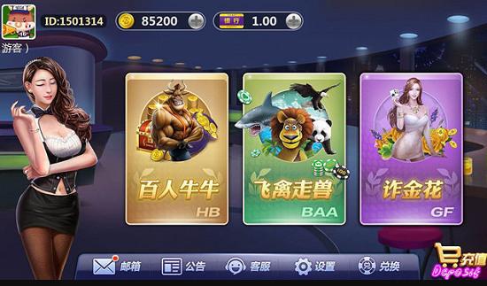 567棋牌游戏app下载