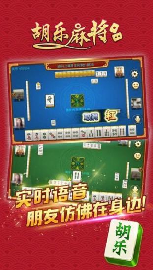 Y3棋牌大厅安卓版下载