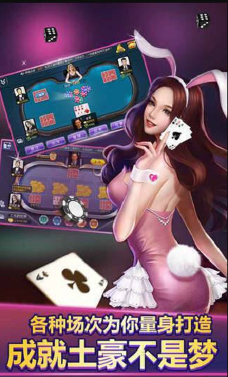 988棋牌电子游戏下载