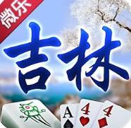 微乐吉林棋牌官方免费苹果版