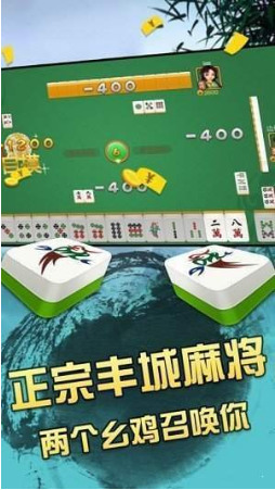 瓜瓜丰城棋牌游戏简体中文