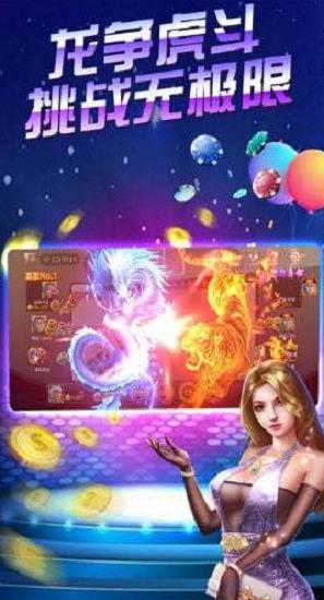 金贝棋牌安卓手机版最新版