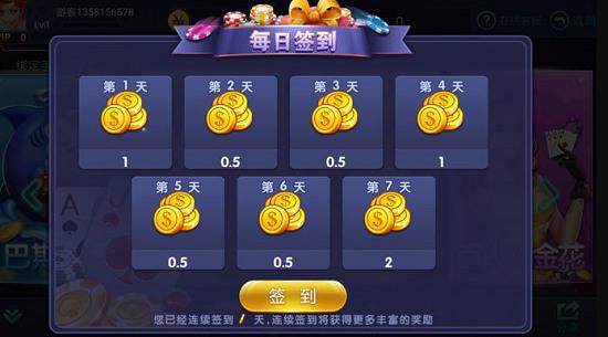 三多棋牌牛牛游戏平台最新版