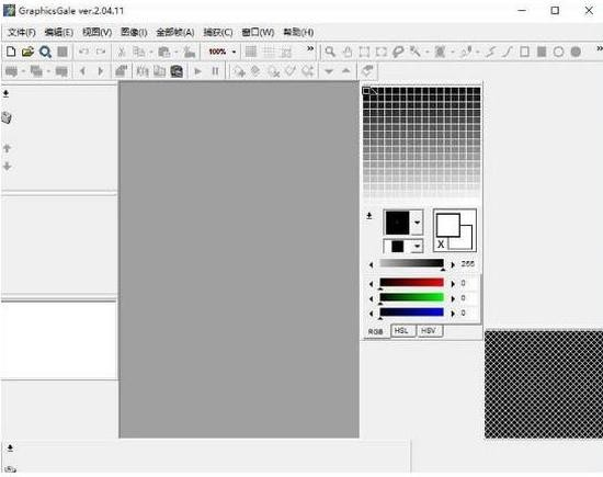 GraphicsGale汉化版
