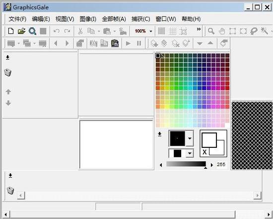 GraphicsGale官网汉化版下载