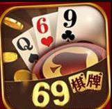 69棋牌娱乐正版