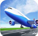 航空模拟器2021全飞机解锁版