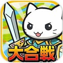 猫咪岛大合战无限金币钻石版