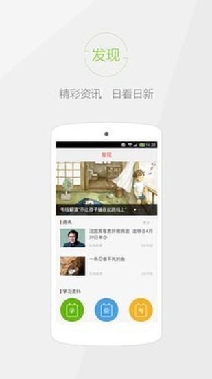 快快查汉语字典去广告清爽版