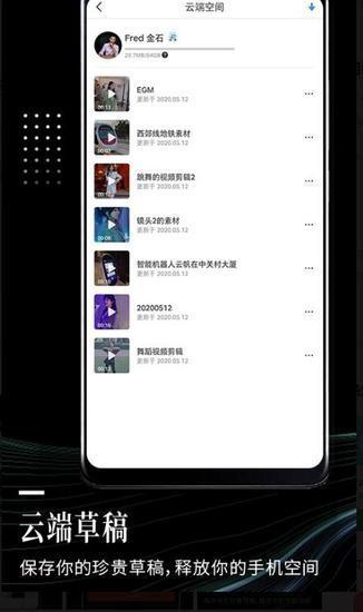 云美摄app