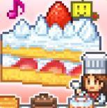 创意蛋糕店青青热久免费精品视频在版