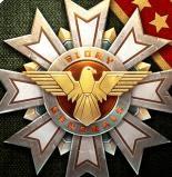 钢铁命令将军的荣耀3青青热久免费精品视频在版