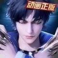 斗罗大陆:武魂觉醒内购破解版