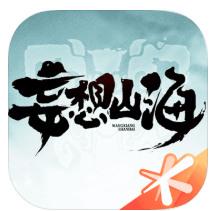 妄想山海官方版1.0.2