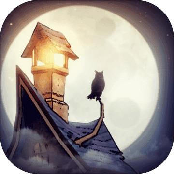 猫头鹰和灯塔无限资源版
