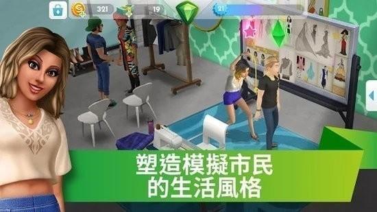 模拟人生4可捏脸中文版