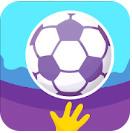 足球大作战最新版