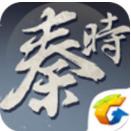 秦时明月世界云游戏