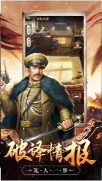 神威将军游戏手机最新版