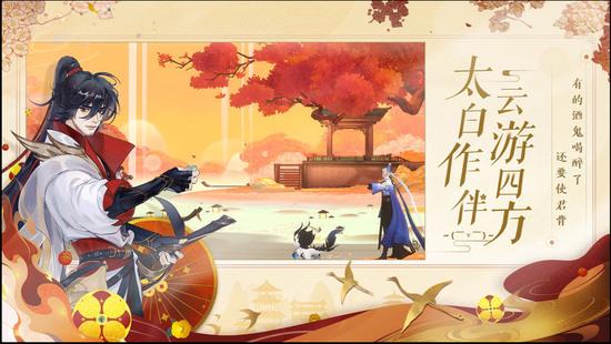 忘川风华录游戏官方最新版
