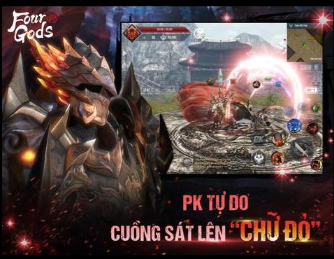四神M游戏官方版