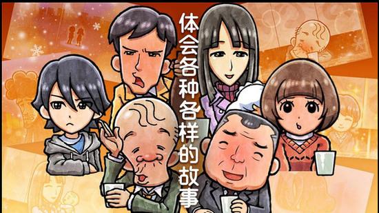 深夜关东煮游戏中文汉化版