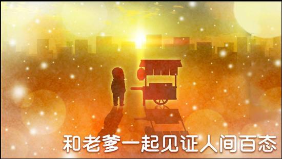深夜关东煮中文版