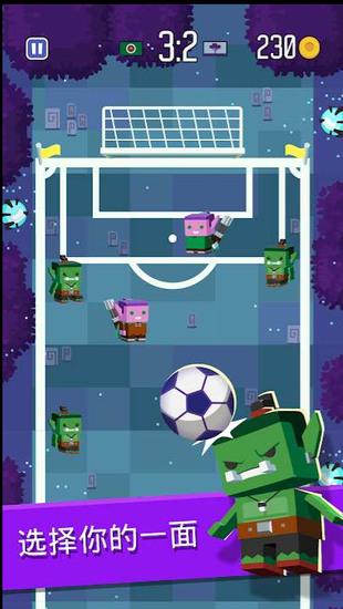 滚滚足球官方版
