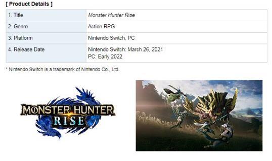 怪物猎人崛起官宣 发售三天出货量达400万份![多图]图片2