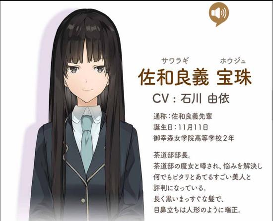 神田爱丽丝也要推理中文版