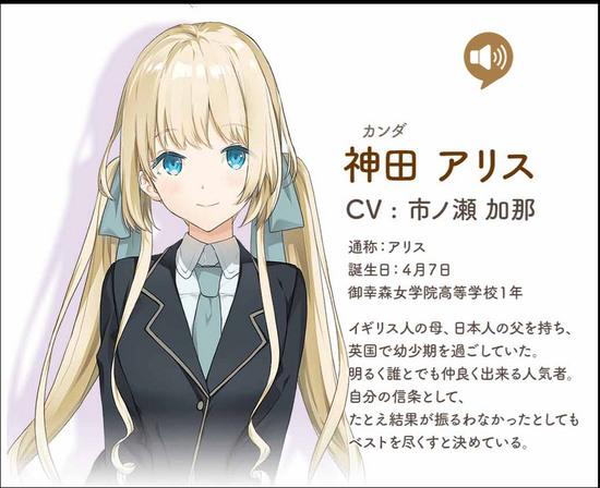 神田爱丽丝也要推理游戏中文汉化破解版