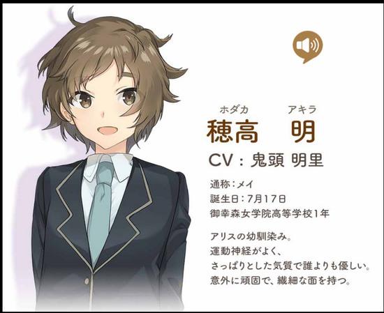 神田爱丽丝也要推理游戏