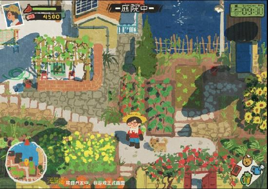 海风谣游戏官方安卓版