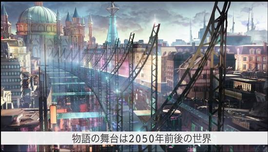 takt op游戏官网中文正式版