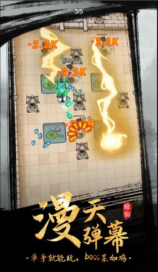 全民飞剑手游官网正式版