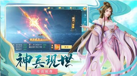 青霓剑诀手游官网最新正式版