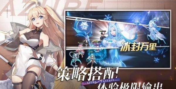 双生幻想神灵大陆破解版
