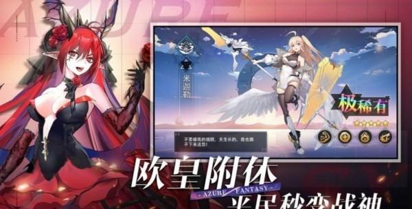 双生幻想神灵大陆官网最新版