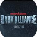 龙与地下城:黑暗联盟中文版预约