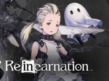 尼尔:Re[in]carnation官网
