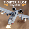 战斗机飞行员重火力破解无限金币版