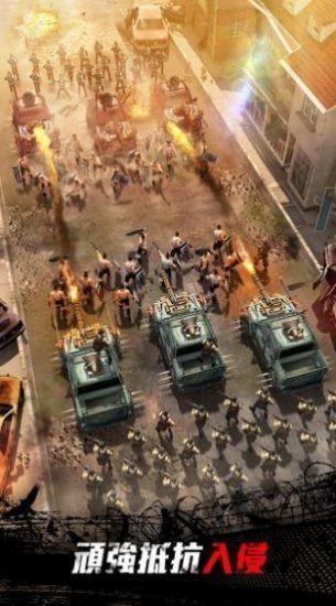 铁血装甲生化文明修改版