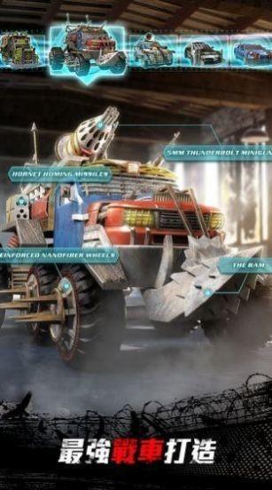 铁血装甲生化文明破解版
