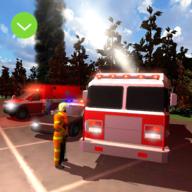 消防部队模拟器安卓中文版