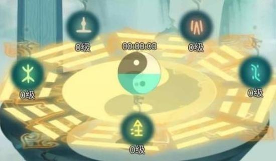 剑开仙门攻略大全 新手攻略开局出身详解[多图]图片2