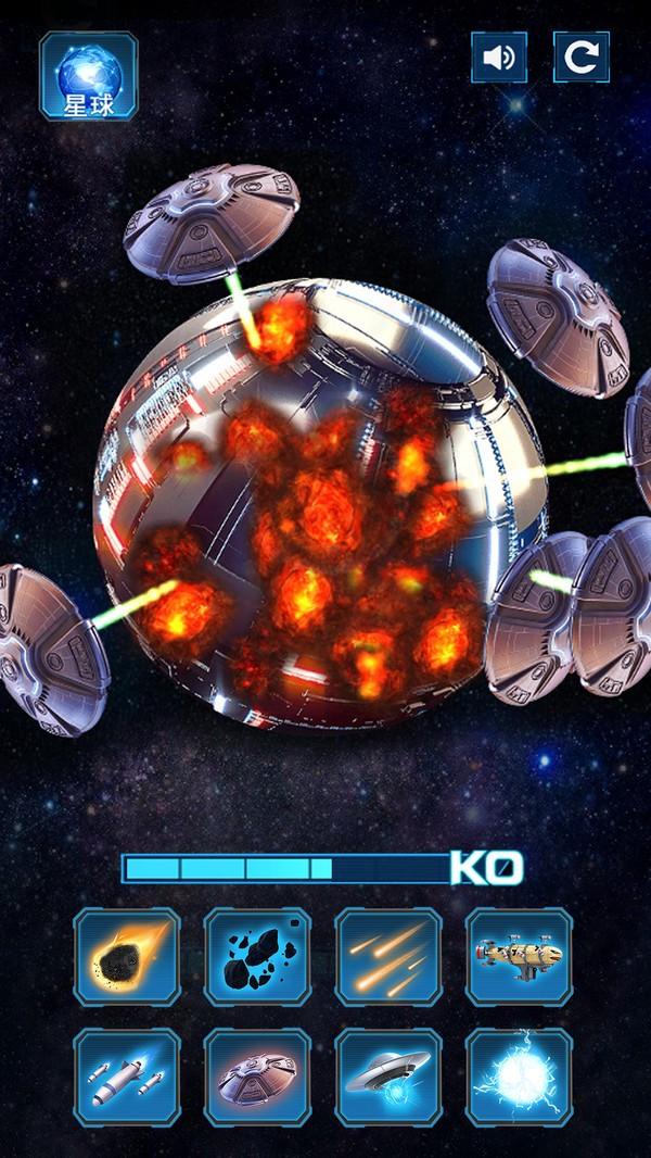 星球爆炸模拟器2021破解版