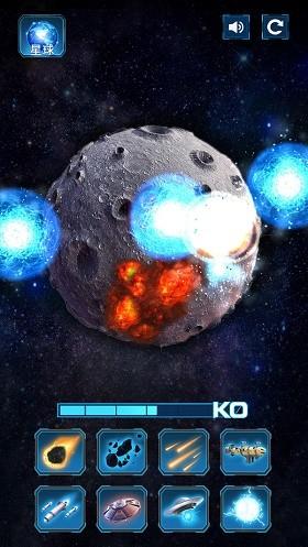 星球爆炸模拟器2021最新无广告版